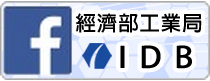 Industrial Development Bureau Facebook icon